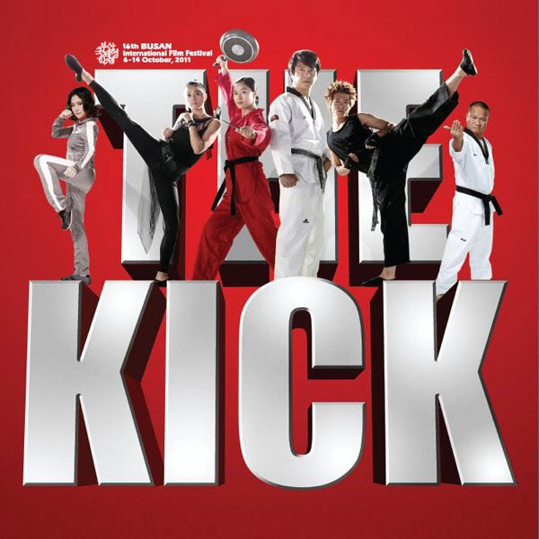 ZE:A - The Kick OST cover